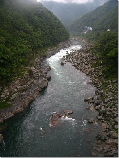 Iya Valley Japan